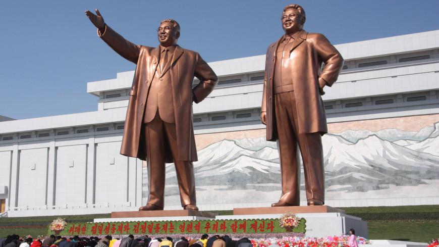 КНДР признала себя оплотом соблюдения человеческих прав