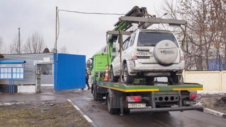 Московские эвакуаторы возьмут под контроль