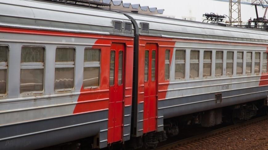В начале апреля отменят несколько электричек от Москвы