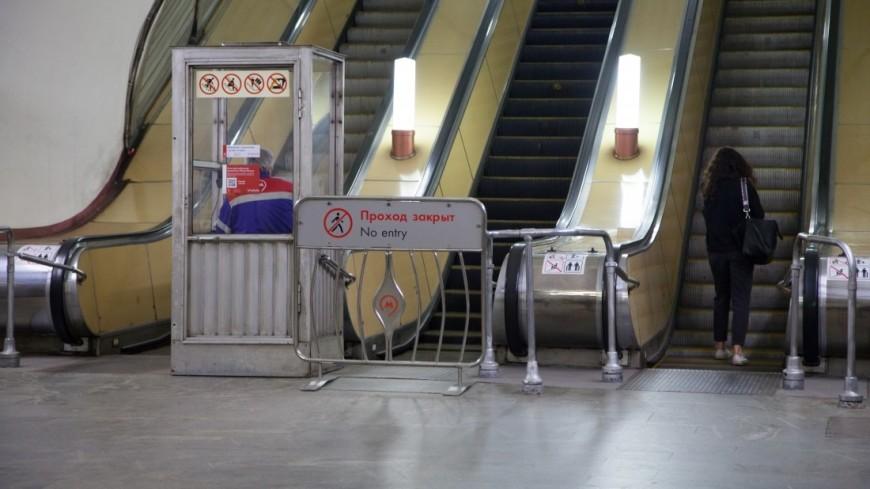 Эскалатор настанции метро «Ленинский проспект» открыли после ремонта