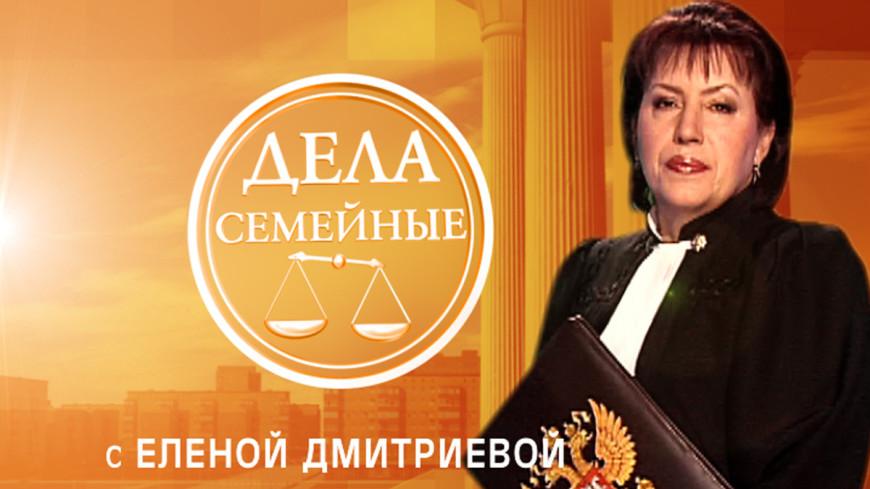 «Дела Семейные» стали ближе: консультируйтесь с юристами в Facebook