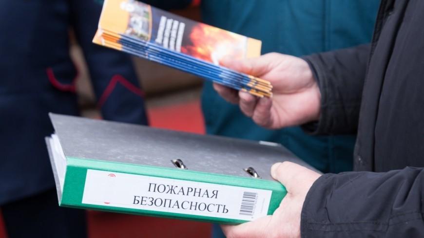 МЧС проверит магазины с пиротехникой в Москве
