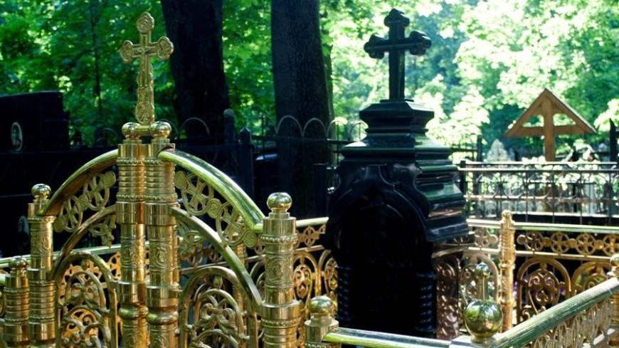 ВПодмосковье появится крупнейшее вевропейских странах кладбище