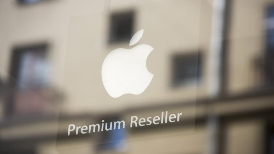 Названа дата презентации бюджетного смартфона Apple