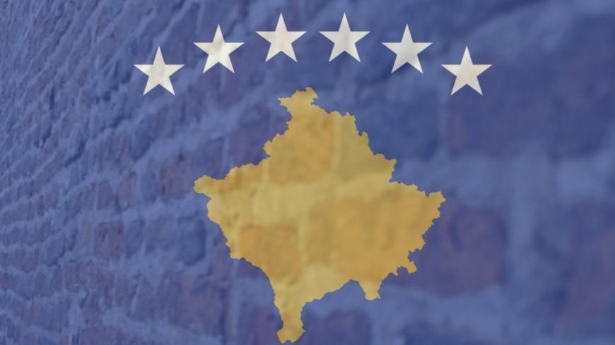Косово: 10 лет в спорах о независимости