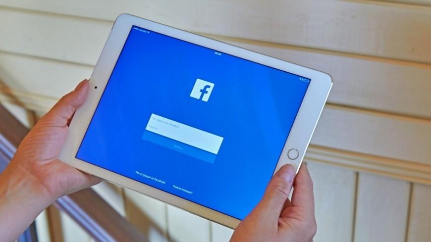 """Фото: Дмитрий Белицкий (МТРК «Мир») """"«Мир 24»"""":http://mir24.tv/, фейсбук, социальные сети, телефон, мобильный телефон, смартфон"""