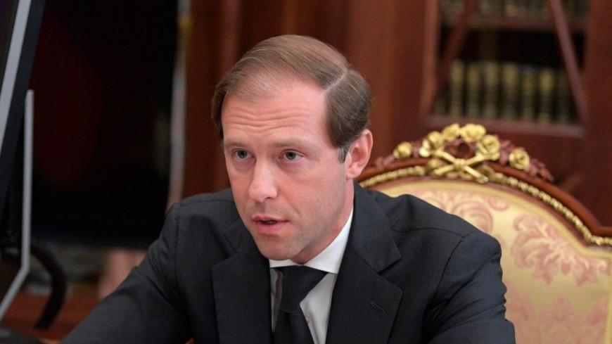 "Фото: ""Пресс-служба президента России"":http://kremlin.ru/, денис мантуров"