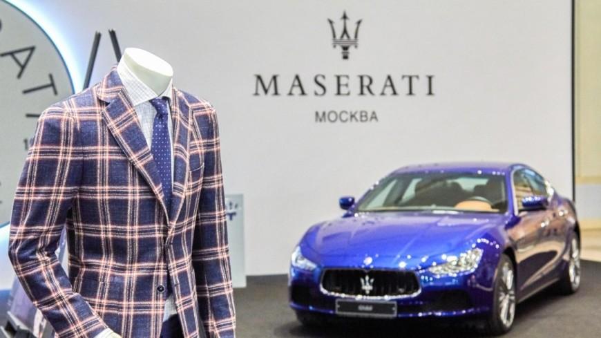 Maserati выпустит новый гибридный внедорожник и электрокар