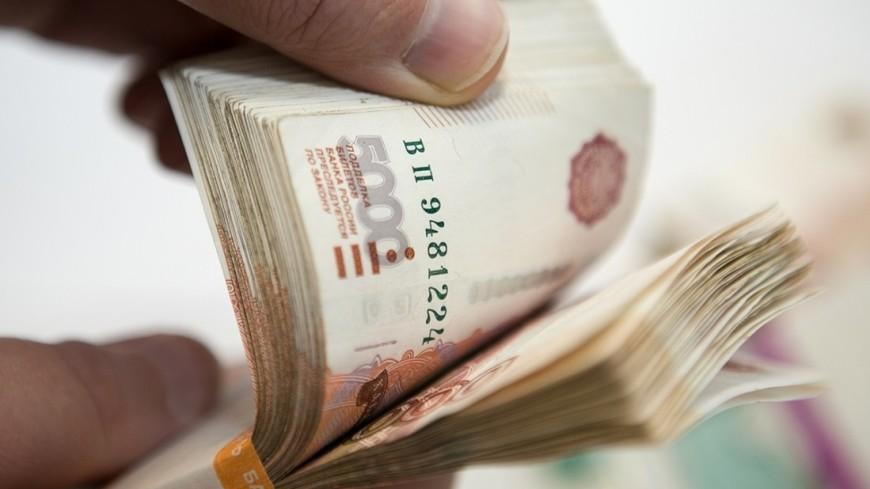 срочный кредит в мариуполе хоум кредит банк отдел кадров