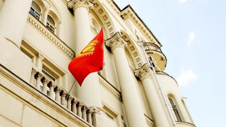 Кыргызстан и Сербия отменили друг для друга визы