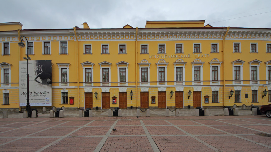 Пять причин посетить Михайловский театр