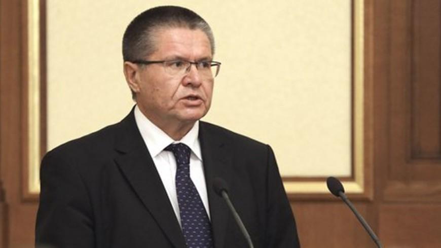 Дело Улюкаева: экс-министр может выступить с последним словом