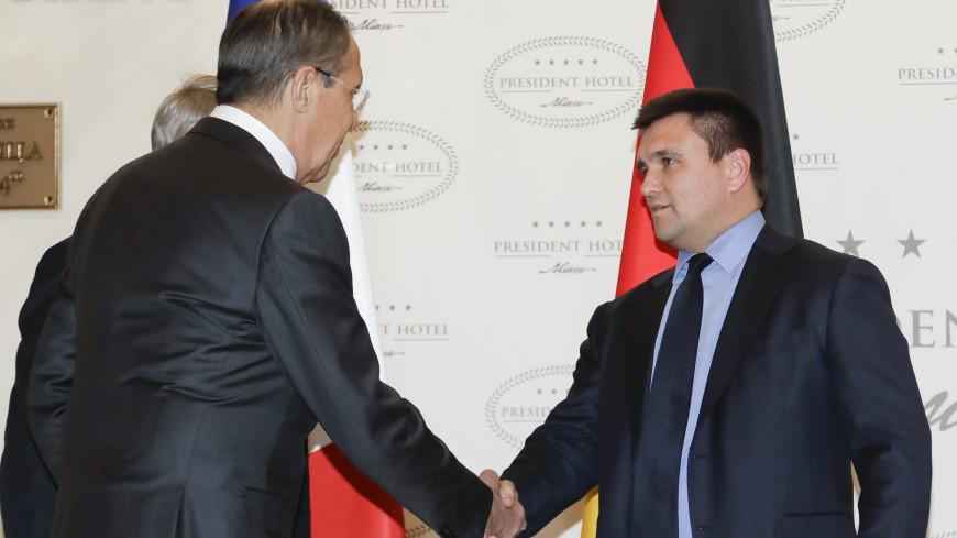 Климкин раскрыл главную тему встречи с Лавровым
