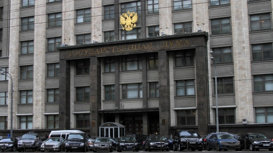 В Госдуме хотят создать министерство виртуальной реальности