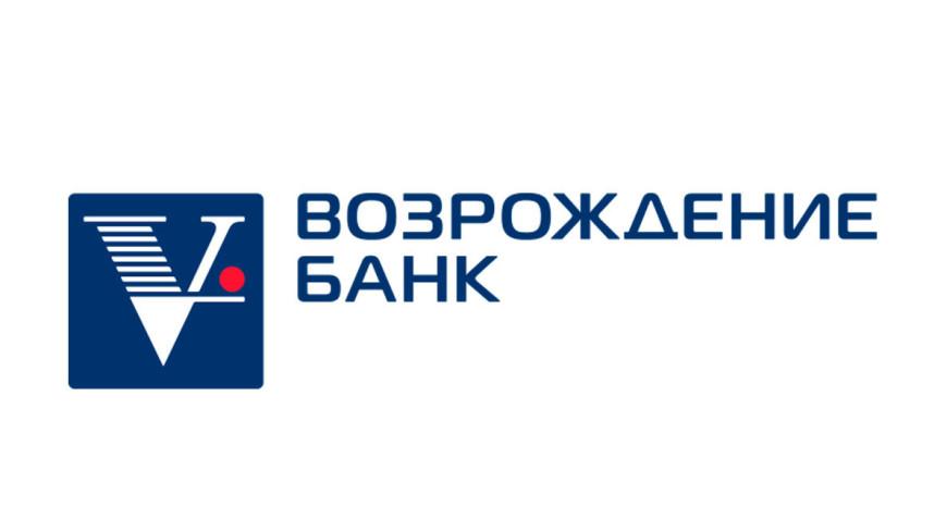 Банк «Возрождение» работает в штатном режиме