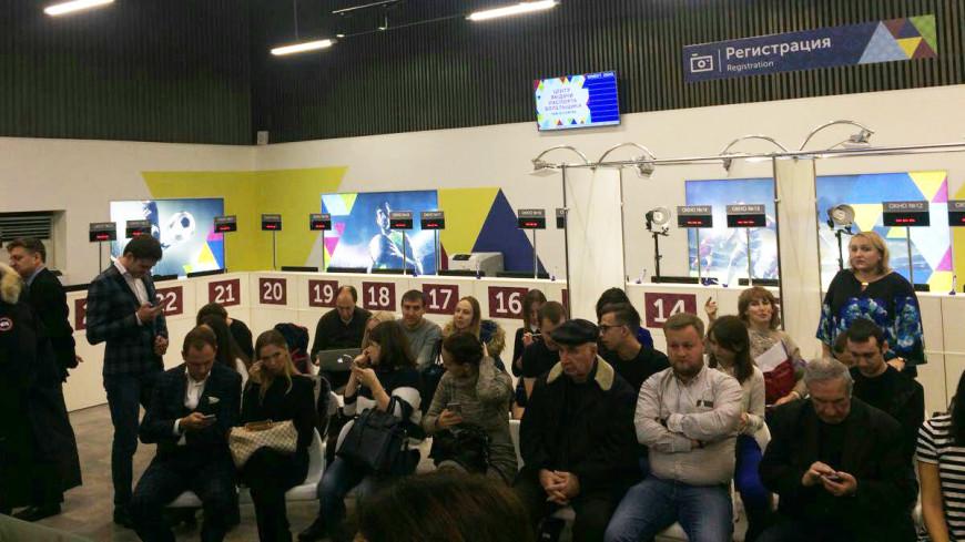 В Москве открыли центр по выдаче FAN ID