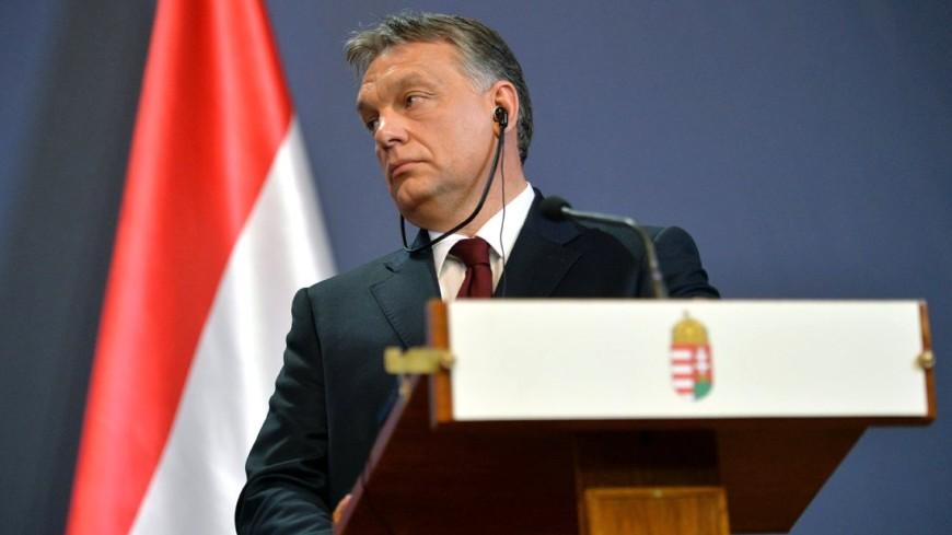 Виктор Орбан: Антироссийские санкции автоматически продлеваться не будут