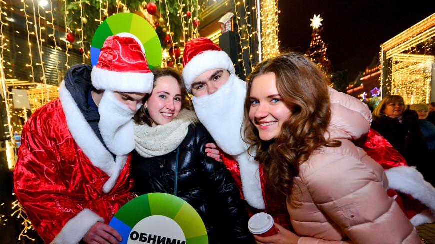 Новогодний «МИР»: «обнимашки» москвичей растопили сердце Деда Мороза