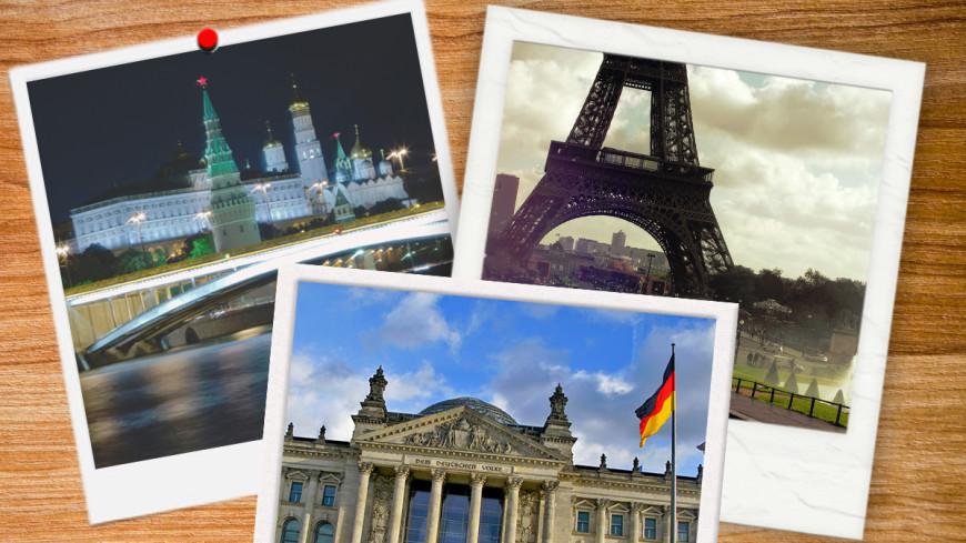 Насколько вы знаете европейские столицы