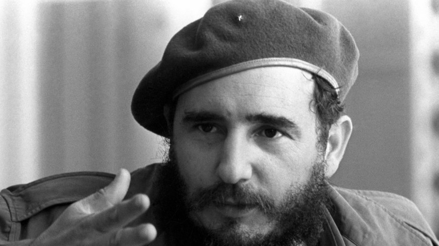 Лидер Кубинской революции ушел на вечный покой