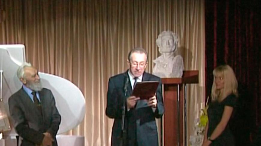 Программа «Знаем русский» телеканала «МИР» - лауреат премии Института Пушкина