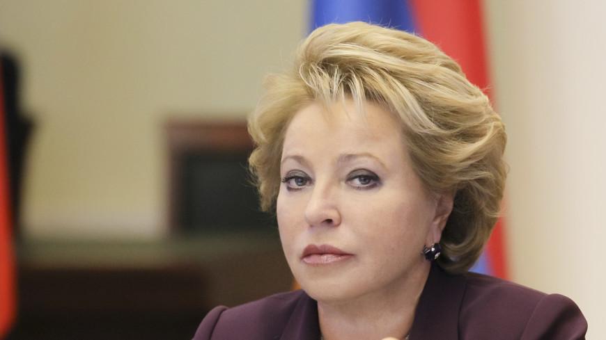 Матвиенко: Россия продолжит космическое партнерство с Казахстаном