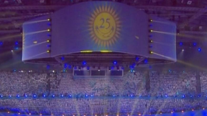 Дружба народов: Казахстан отмечает юбилей независимости