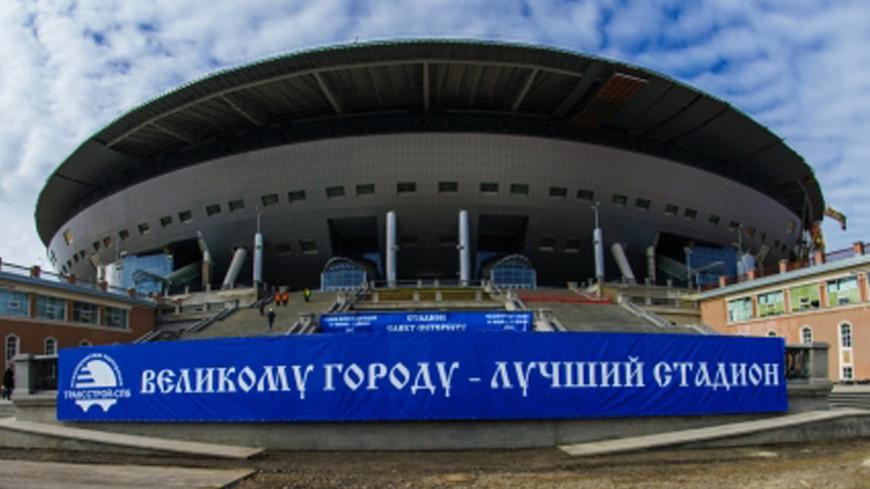 По делу о мошенничестве при стройке «Зенит-Арены» идут обыски