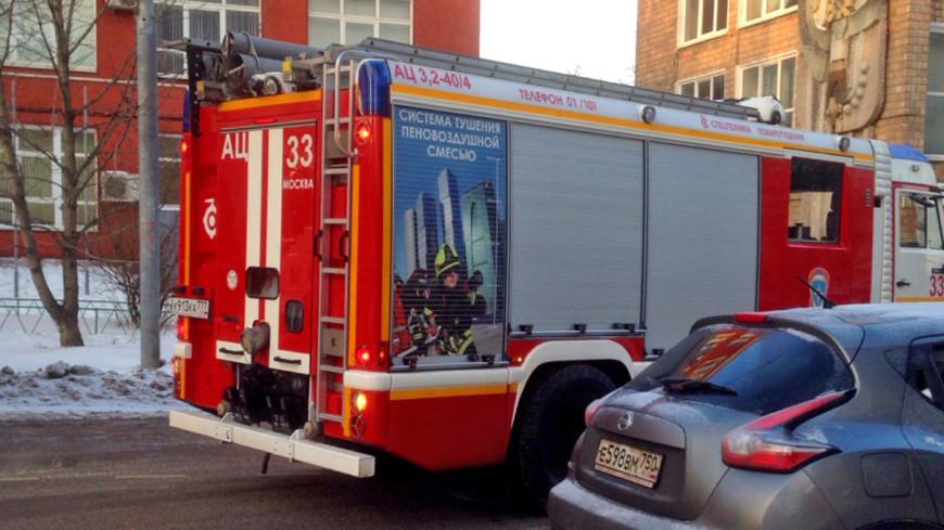 В Москве произошел пожар в научном центре медицины