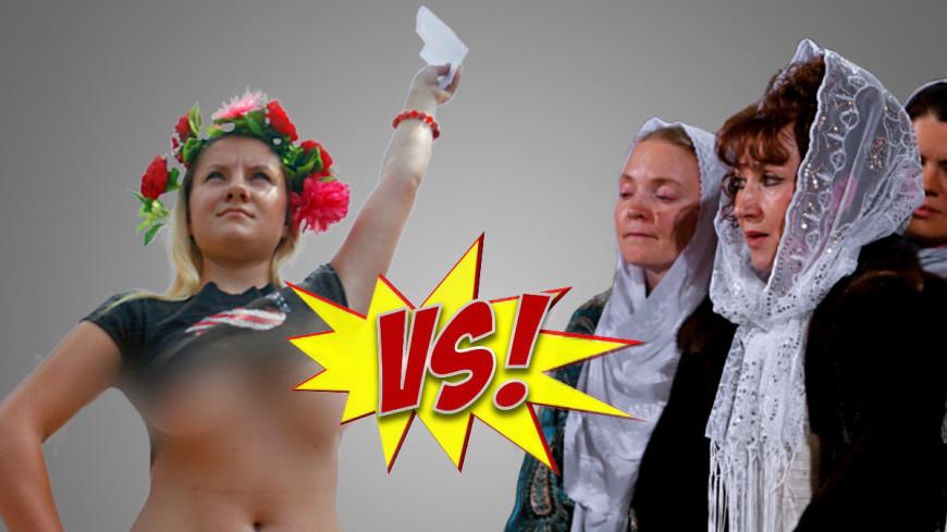 Феминистка VS Религиозная активистка: женщины вне стереотипов