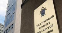 СКР начал проверку после похищения россиян в Судане