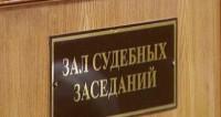 Адвокаты губернатора Хорошавина сообщили о его болезни