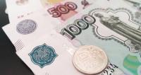 Обзор прессы: Москва выделит  на лечение мигрантов 5,4 млрд рублей