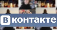 «ВКонтакте» затемнит страницы для «Часа Земли»