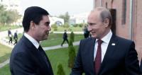 Путин и Бердымухамедов обсудили безопасность в Центральной Азии