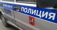 В Москве задержали банду разбойников, грабивших клиентов обменников