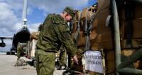 Россия устроит «гуманитарную паузу» в Алеппо