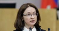 Набиуллина: Внешний долг России сократился на треть