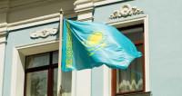 Молодые алматинцы готовы строить новый Казахстан