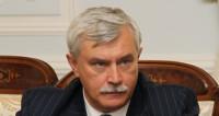 Георгий Полтавченко отмечает 60-летний юбилей