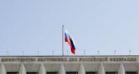 МВД намерено снять с торгов краденую картину Айвазовского