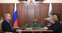 Скворцова рассказала Путину о медицинских новшествах