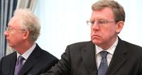 Кудрин возглавил рабочую группу экономического совета при президенте