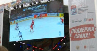 Сотни фанатов придут в центр Петербурга смотреть матч за бронзу ЧМ
