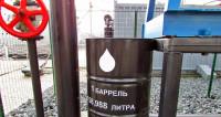 Баку принимает всемирную нефтяную выставку