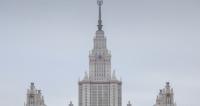 МГУ попал в топ-50 лучших университетов мира