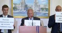 Контактная группа по Украине призвала к миру в связи с 1 сентября