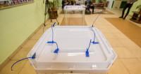 На выборах в Грузии зафиксировали первые нарушения