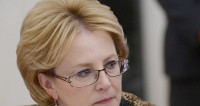 Скворцова: интерес к сотрудничеству с Россией не потерян