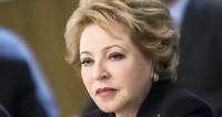 Матвиенко: Евросоюз полной ложкой хлебает ответные санкции